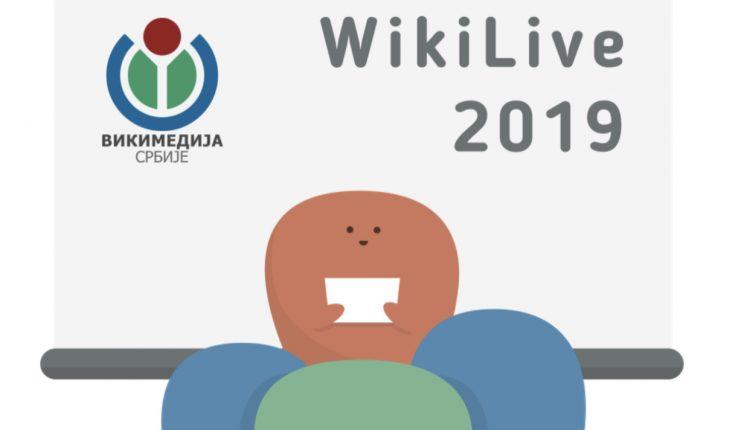 Peta konferencija urednika Vikipedije