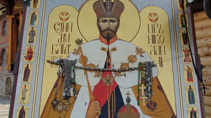 Mirotočiva ikona Sv. cara Nikolaja Romanova dolazi u Bor
