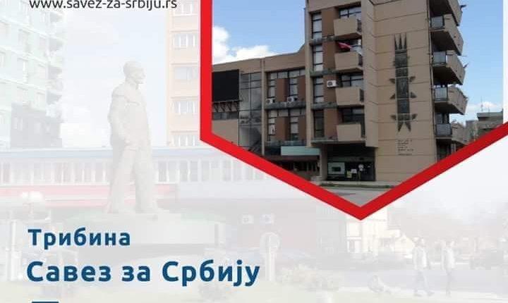 Večeras javna tribina Saveza za Srbiju u Boru