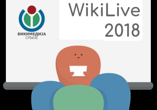 Otvoren poziv za stipendije u okviru WikiLive 2018 konferencije