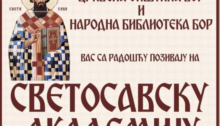 Svetosavska akademija