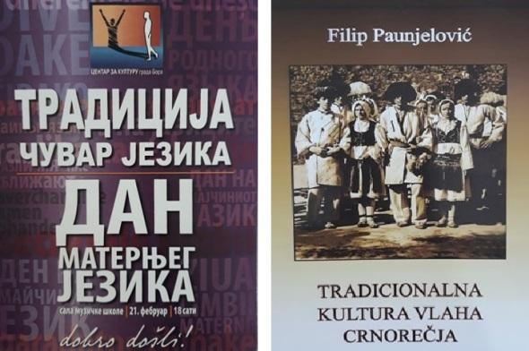 Dan maternjeg jezika – Tradicija čuvar jezika