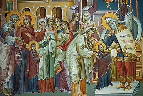 Vavadenje Presvete Bogorodice