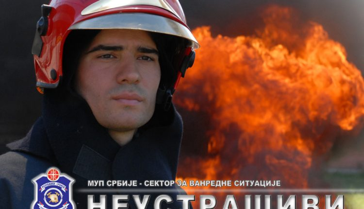 Konkurs za obuku vatrogasaca-spasilaca
