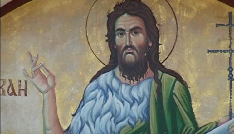 Rođenje Svetog Jovana Krstitelja – Ivanjdan