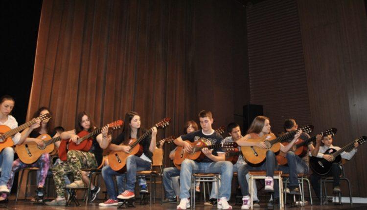 Novogodišnji koncert škole gitare pri Centru za kulturu