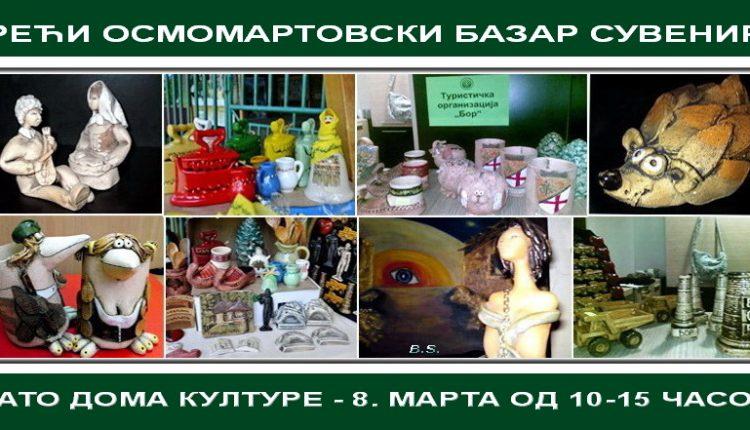 Treći Osmomartovski bazar suvenira
