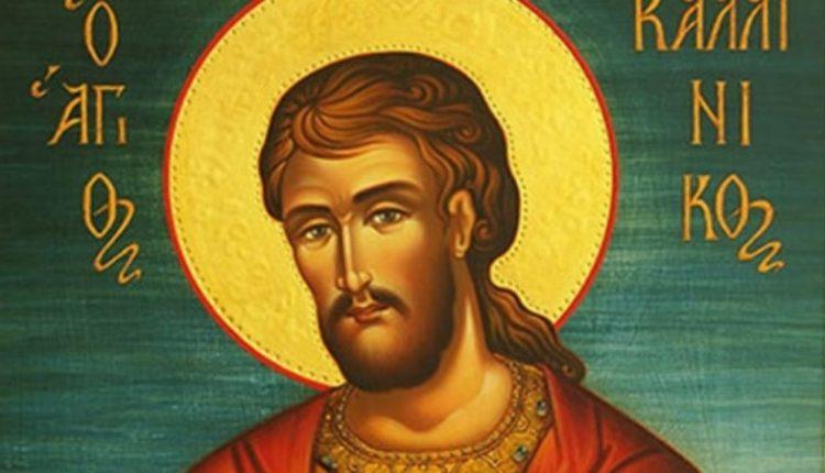 Sveti Kalinik: Čovek zbog koga milioni prešli u hrišćanstvo!