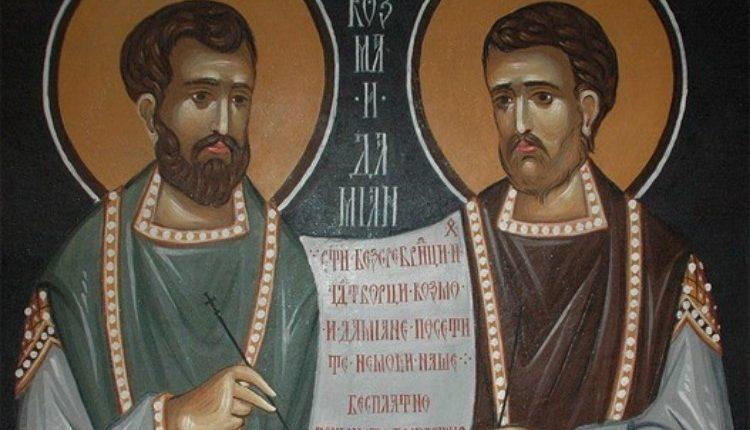 Danas su Sveti Kozma i Damjan – Vrači