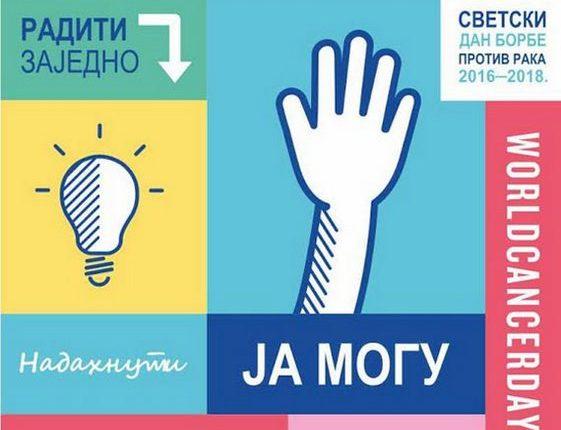 Srbija druga u Evropi po smrtnosti od kancera