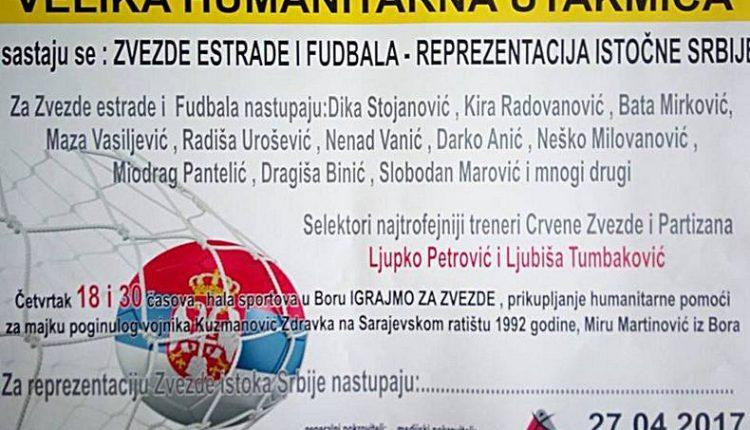 Humanitarna utakmica zvezda estrada i fudbala