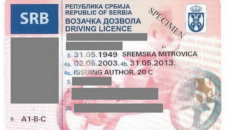 Srpske vozačke dozvole važe i u Nemačkoj