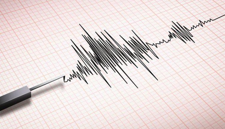 Zemljotres u Srbiji!